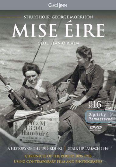 Grianghraf de Mise Éire DVD