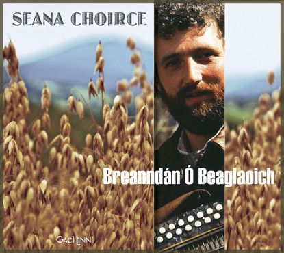 Picture of Seana Choirce