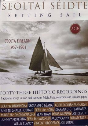 Grianghraf de HISTORIC RECORDINGS '57-'61 (2CD+BK)